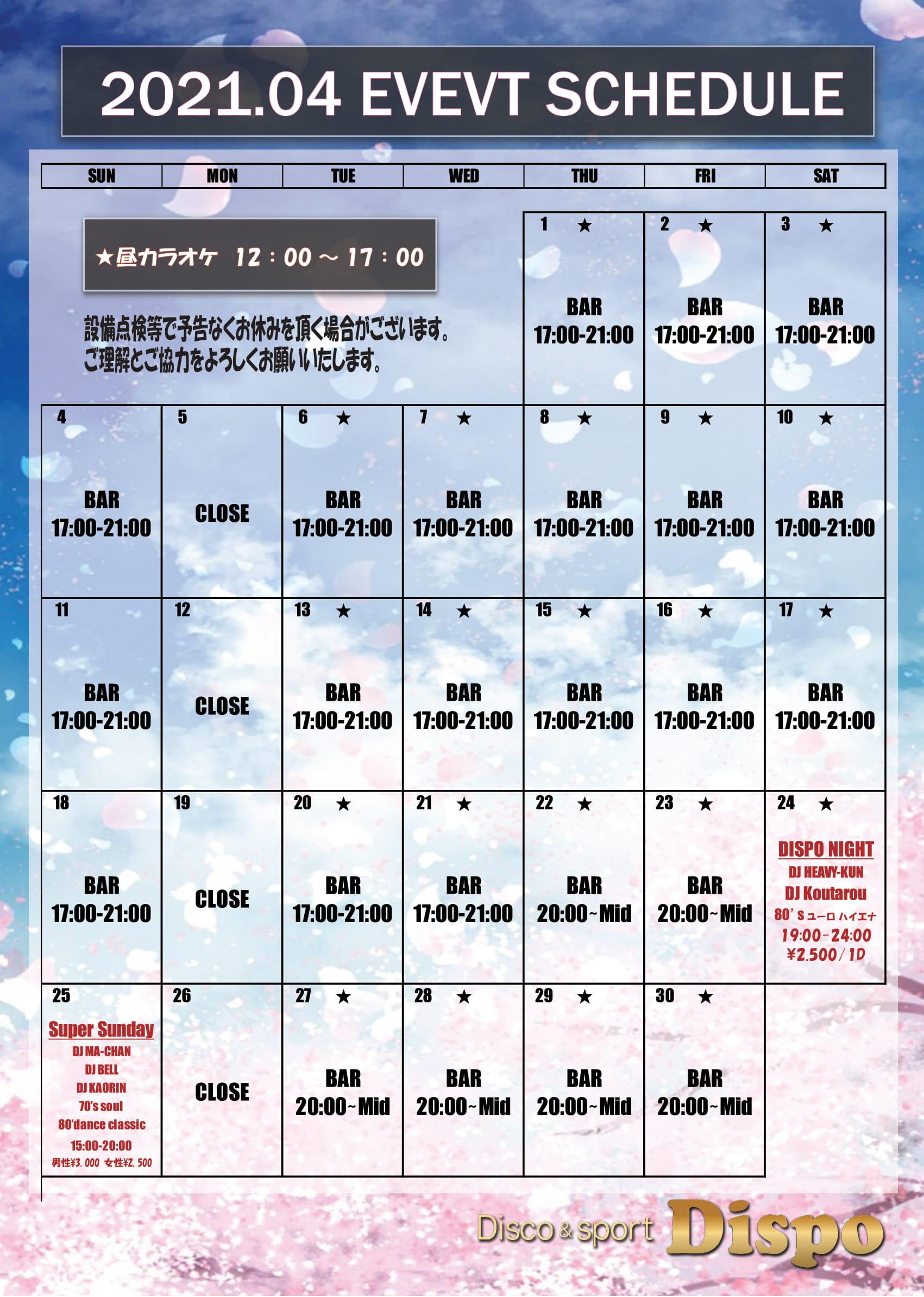 カレンダー202104-1